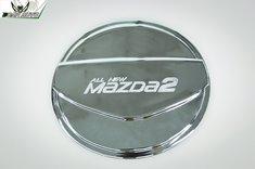 Ốp nắp xăng xe Mazda 2