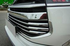 Ốp trang trí galăng xe innova